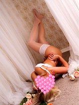 Sex privát - Nuru masáž+sex (23), Bratislava - Karlova Ves, ID:7060