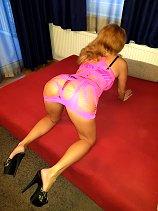 Sex privát - Karin (32), Bratislava - Ružinov, ID:4558